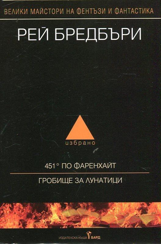 0532983_b