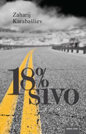 18-sivo-1