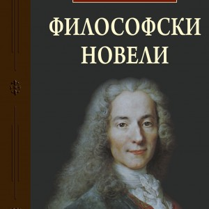 voltaire_cover