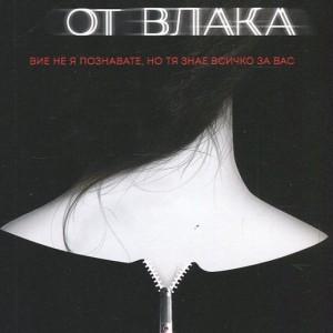 1876833_b