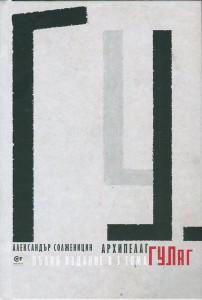 191612_b