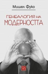 genealogia_modernost_cover