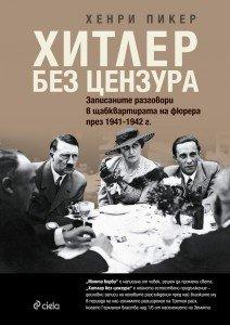 Hitler bez cenzura-FIN2