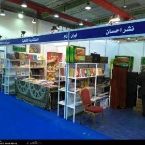 kuwait-book-fair