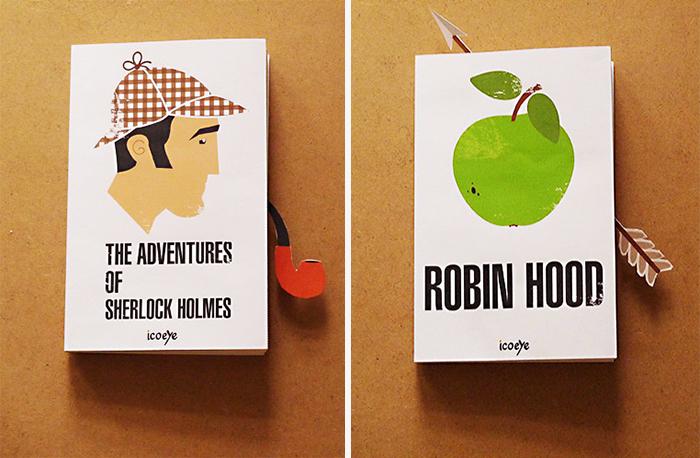 Лулата на Шерлок Холмс и лъка на Робин Худ :)