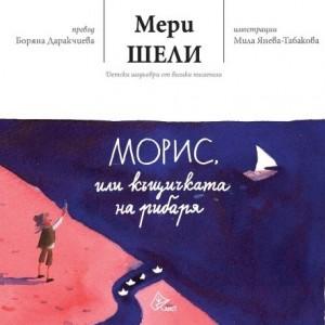 Moris_cover1