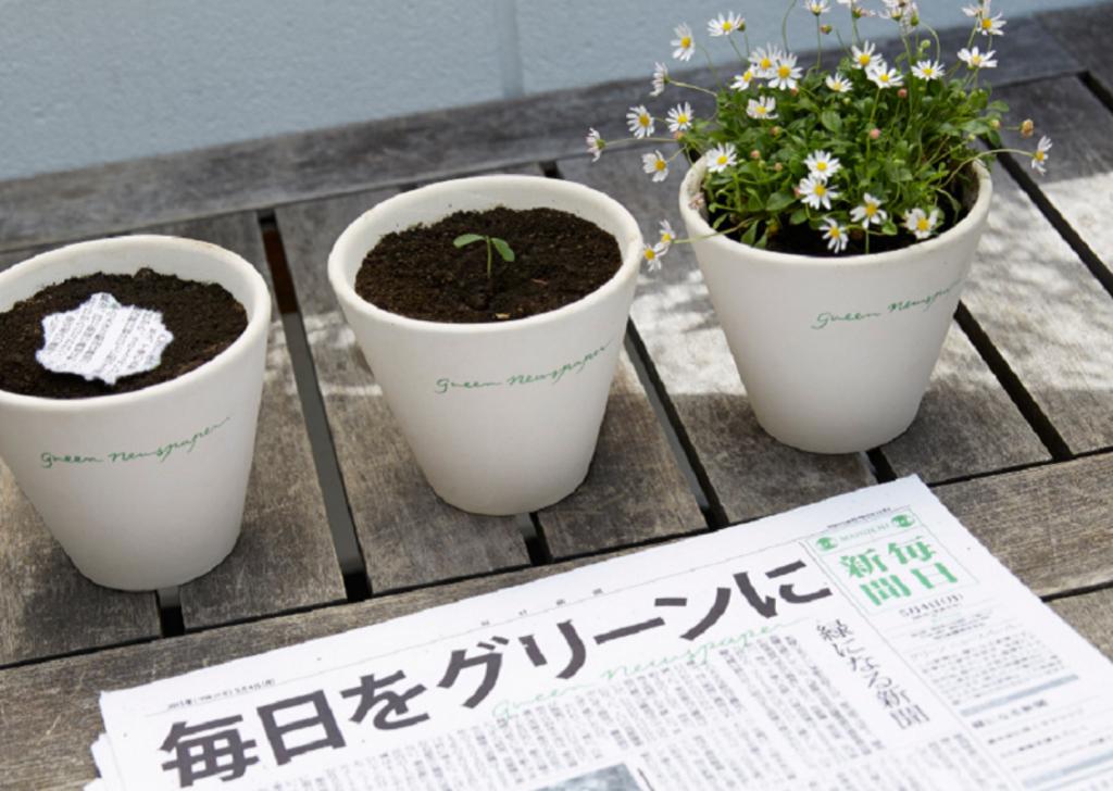 giornale-ecologico-1440x1024_c