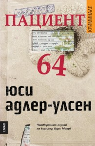 197457_b