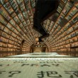 Yangzhou-Zhongshuge-bookshop-by-XL-Muse-7