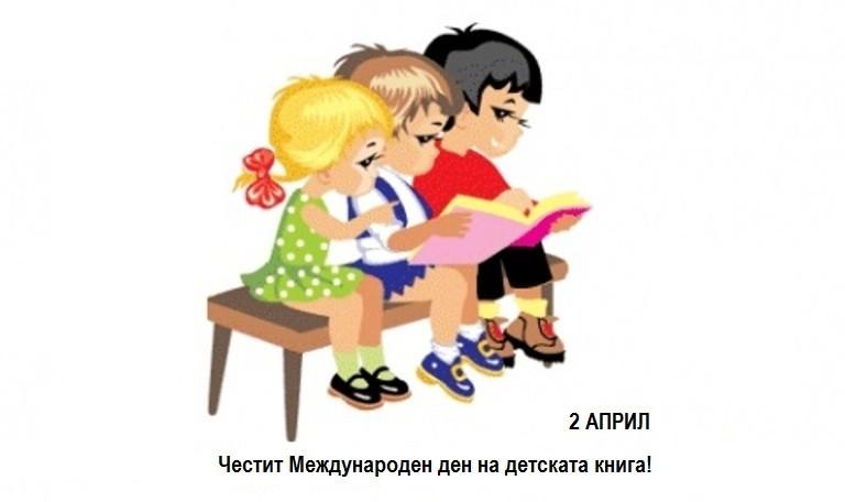 detska-kniga2