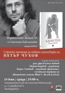 Petur Chuhov Addicted Sofia poster