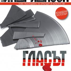 Cover-Glasyt