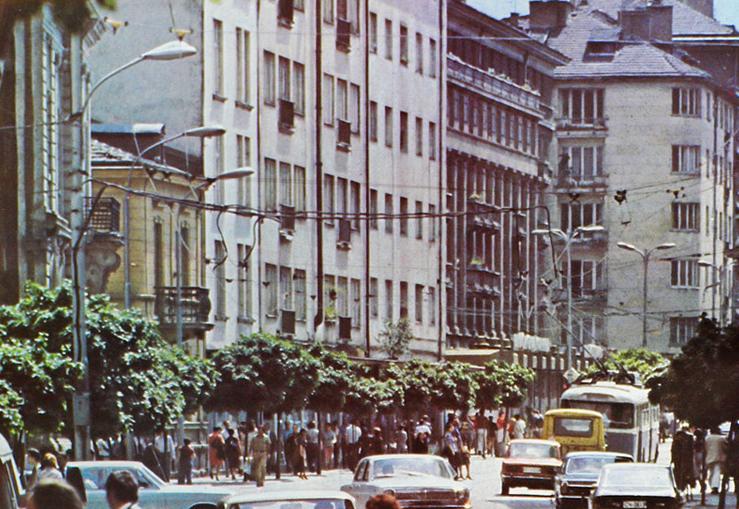 По улица Раковски в края на 70-те