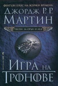 ил.2.корица