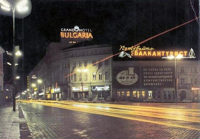 хотел България нощем