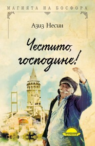 Gospodine-cover1