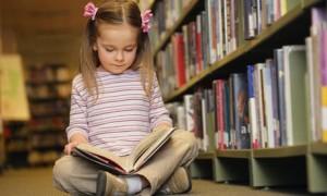 ил.четящо дете