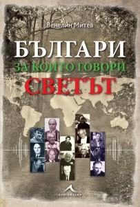 ил.1.корица