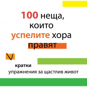 Cover_100