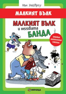 cover_Mal-Valk-i-banda