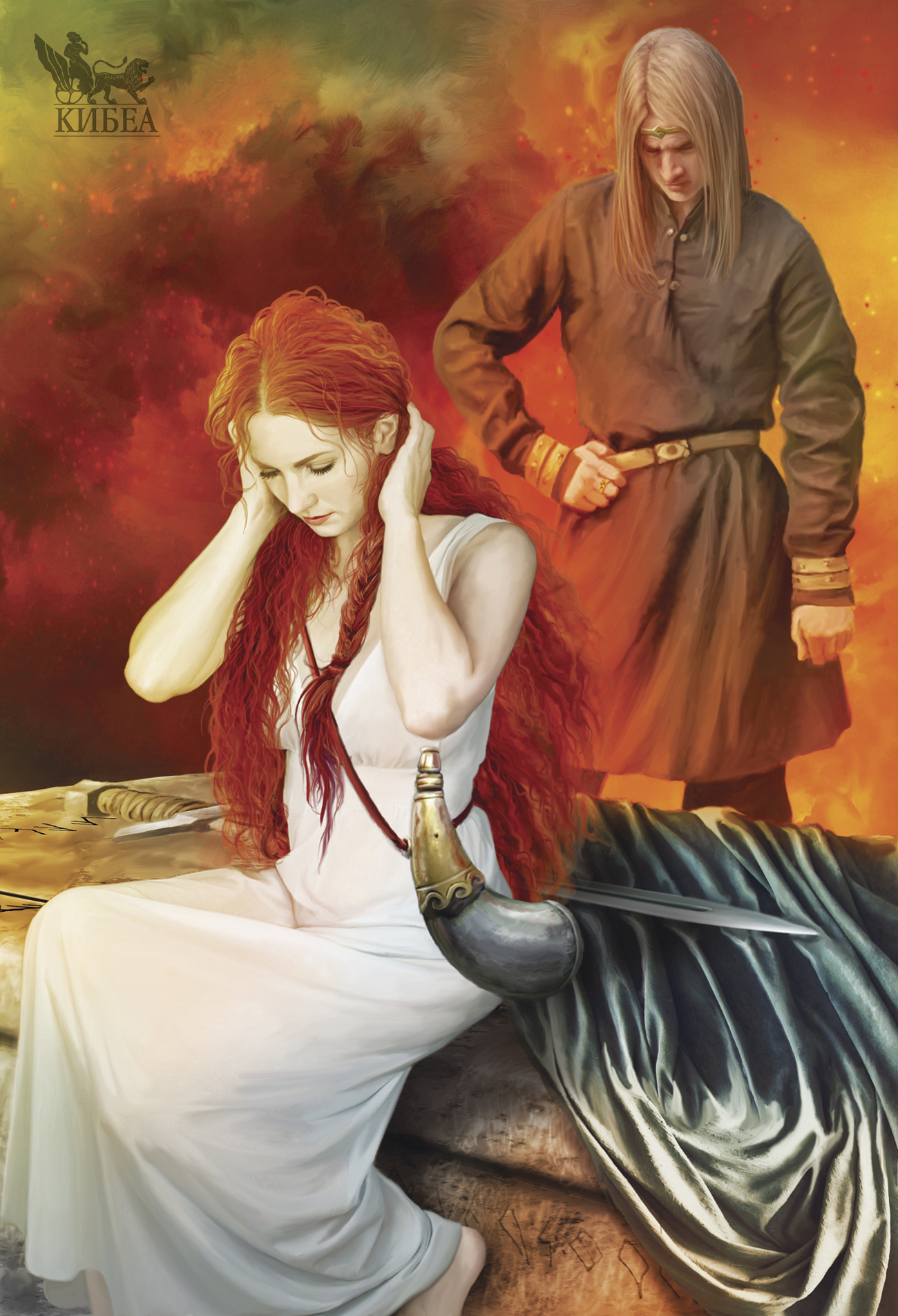 54p__Siegfrid-Gunter & Brunhilda - The Sword