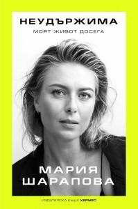 Sharapova_Final-Cover BG