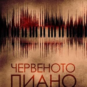 chervenoto-piano_cover