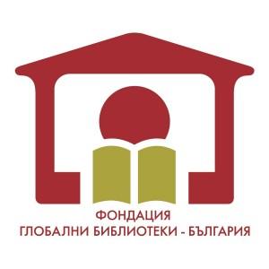 GLBulgaria Logo