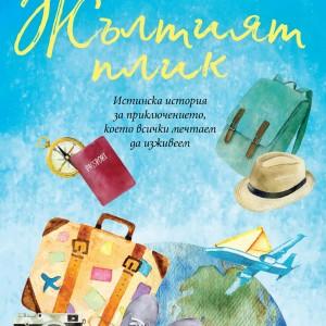 Cover_JultPlik_NEW_FIN