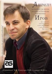 Igov Poster