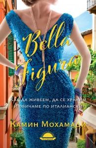 Bella-Figura-cover5