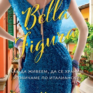 Bella-Figura-cover5