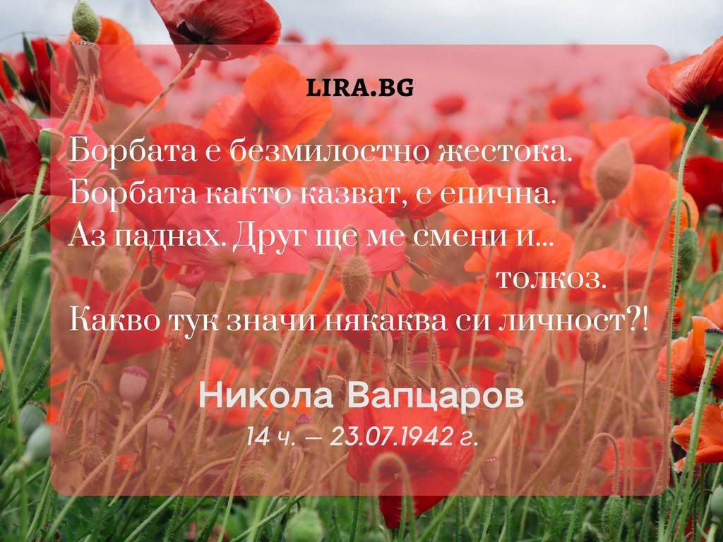 borba2