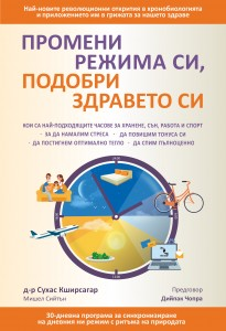 Book_cover_print