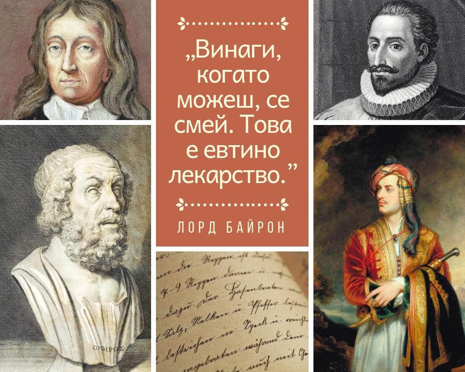 spisovatele