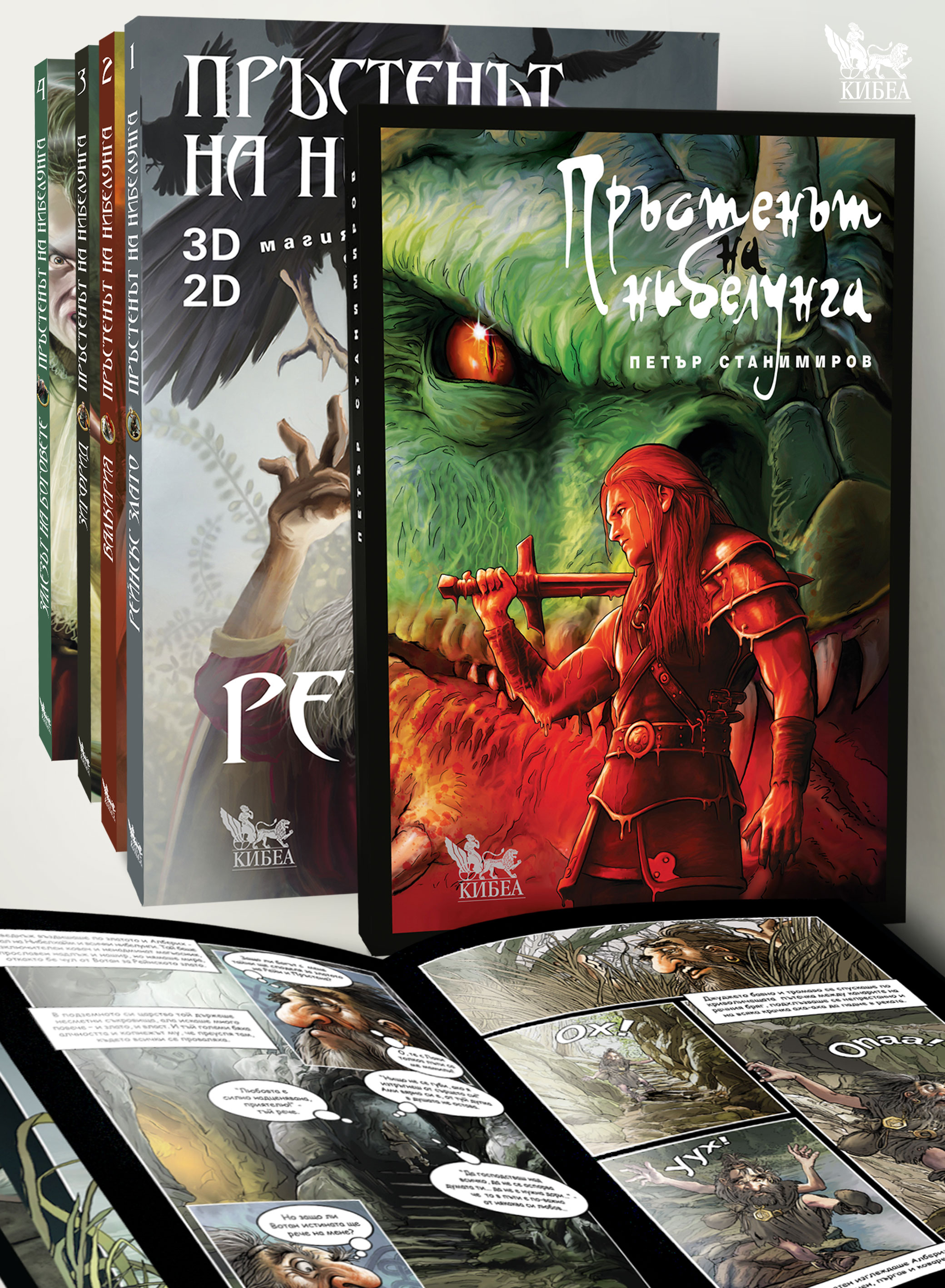 graphic-novelle-and-the-other-books