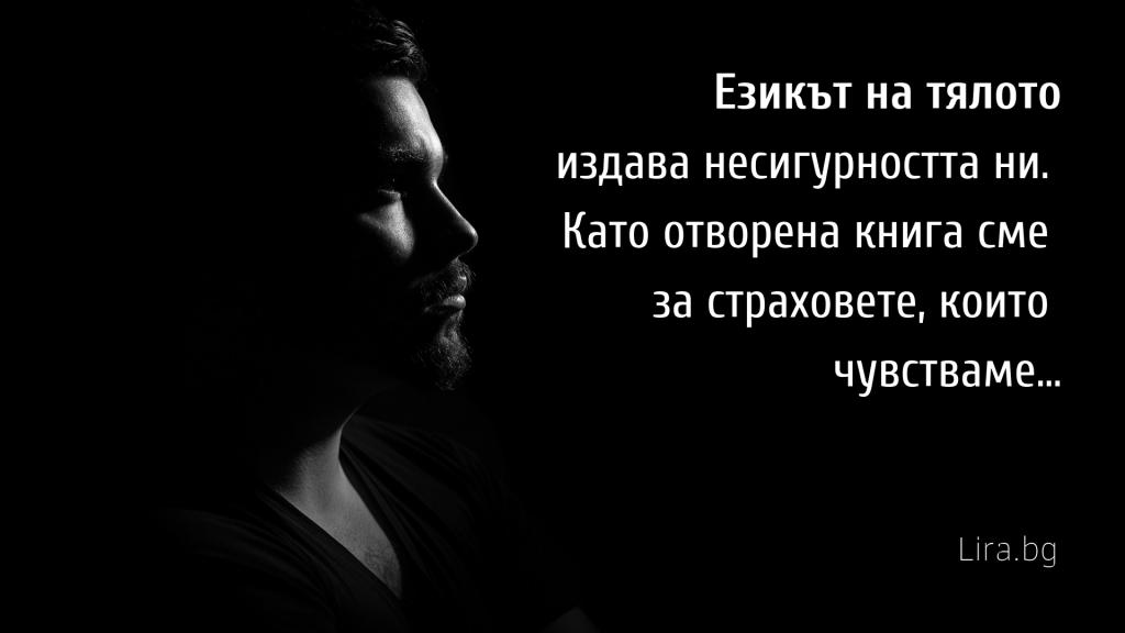 Ezik04