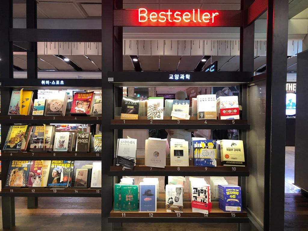Kyobo-Bookstore-Gwanghwamun-Seoul