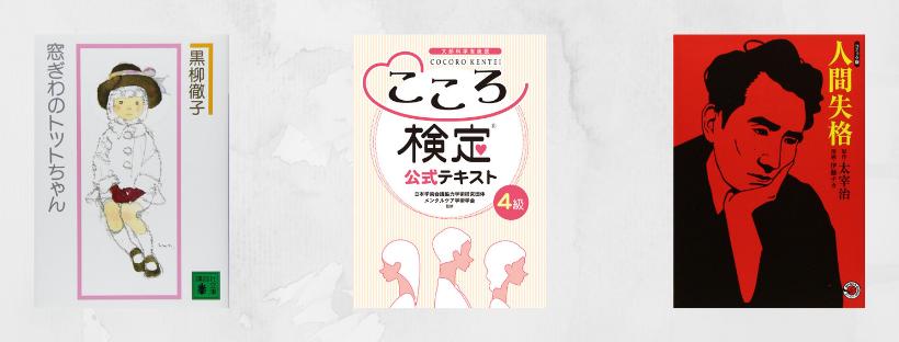 Най-продаваните три за всички времена в Япония