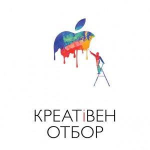 Креативен отбор_корица