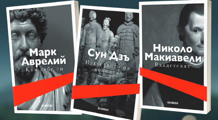 Screenshot_2019-08-31 Книжарница175_small pdf