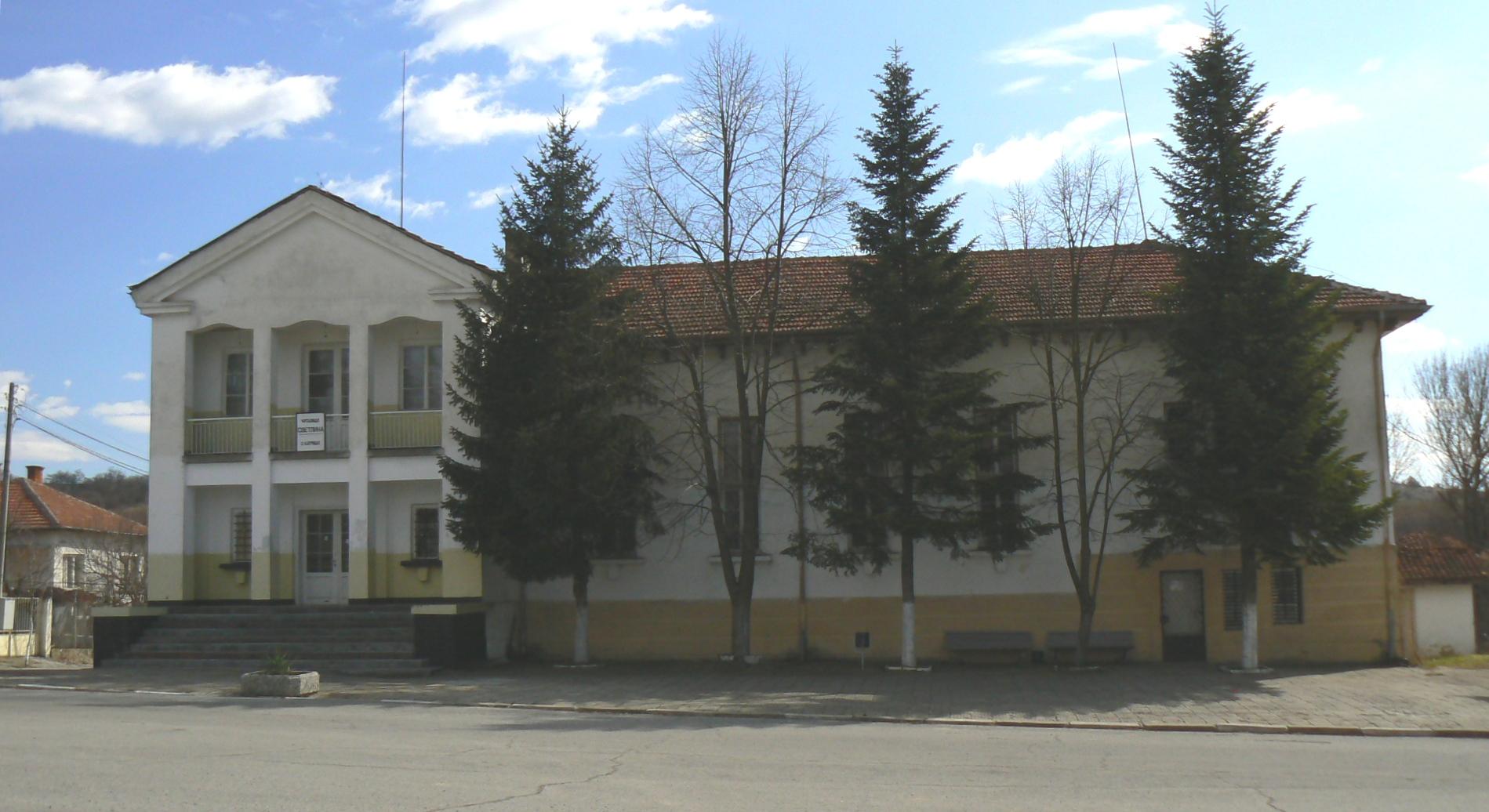 Katrishte-village-Bulgaria-culture-house