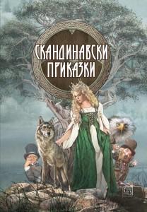 Scandinavski-cover
