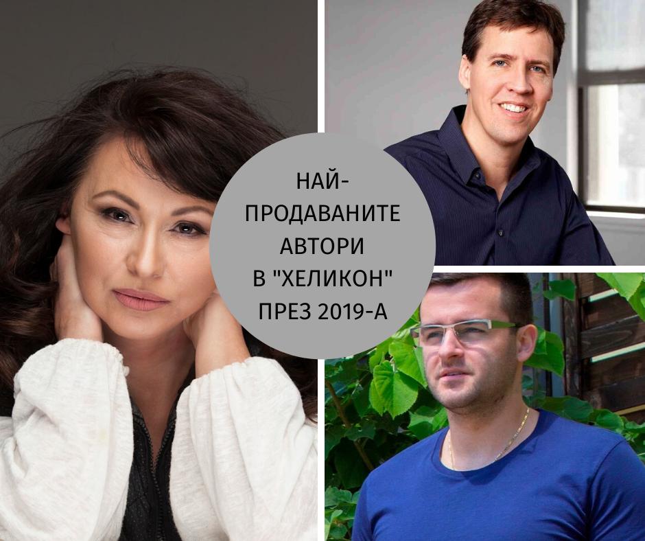 50_avtori_nova
