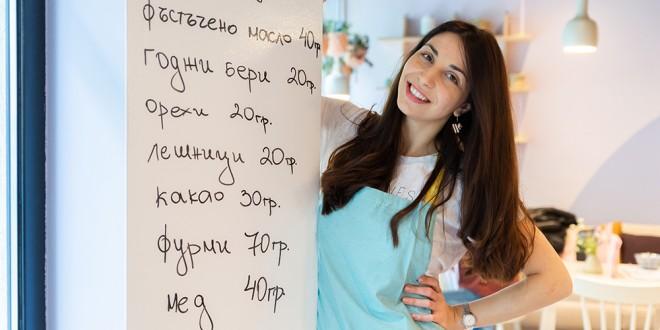 Blazhka-Dimitrova-ESCREO-5-1