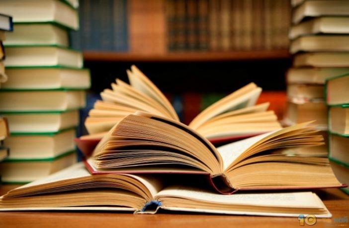 cover-Books