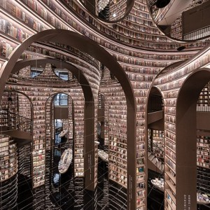 dujiangyan-bookstore-designed-by-xliving-is-just-like-a-magical-world-1-5f69db15cf726