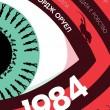 1984-george-oruel-helikon-nov-prevod-9786192510015-2021_1
