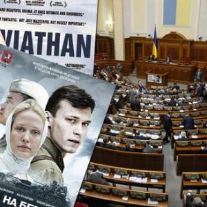 2650941_rusko-ukrajina-filmy-kyjev-zakaz-narodni-bezpecnost-v2