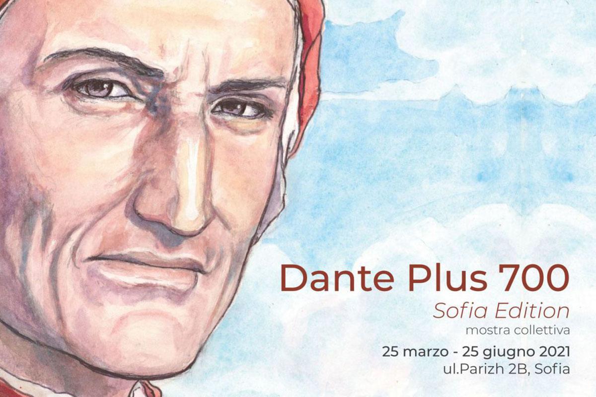 Dante-Plus-700-Sofia